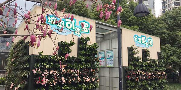 杭州垃圾站立体绿化案例