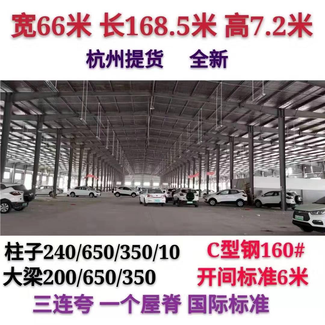 杭州精品行车房出售