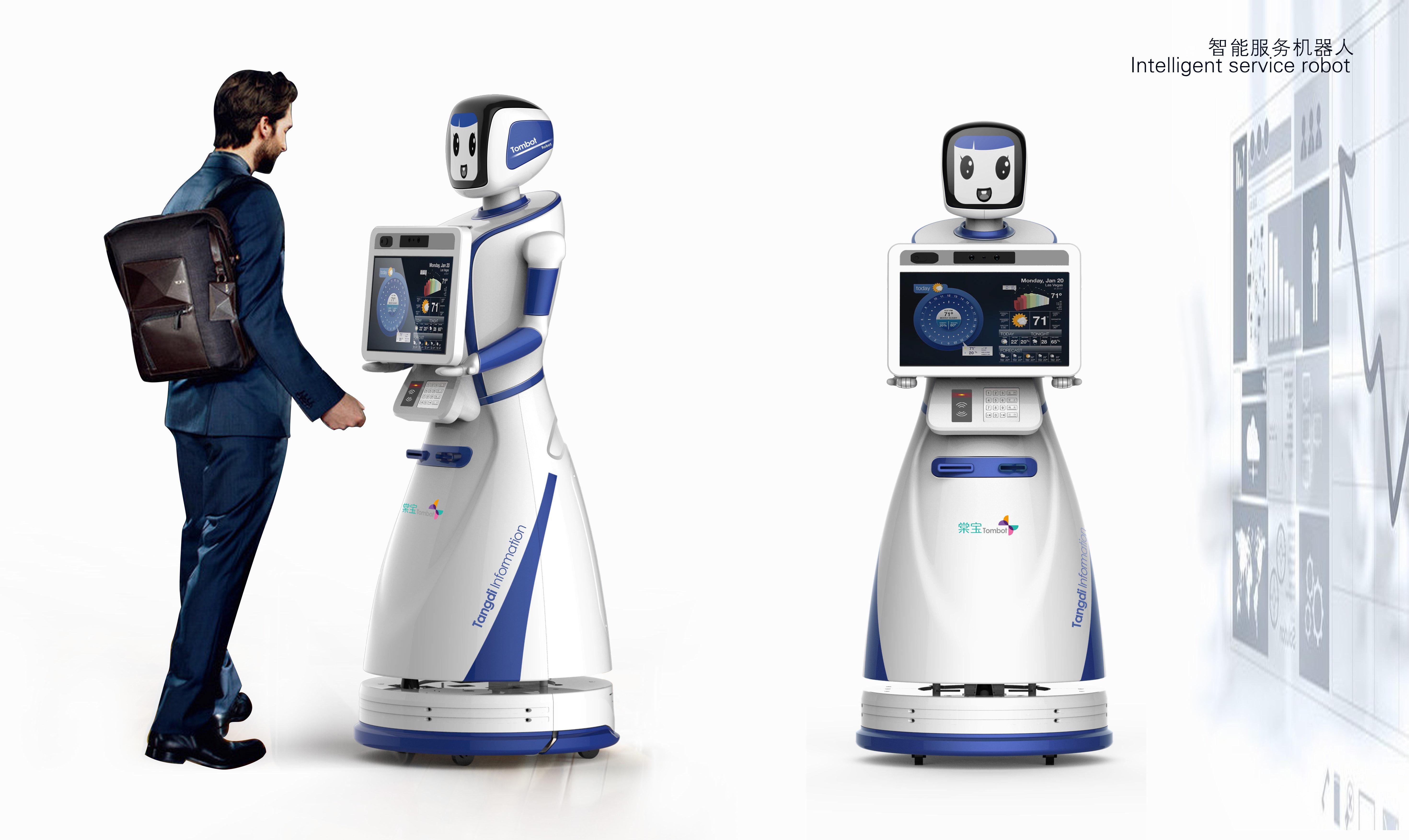 棠宝机器人