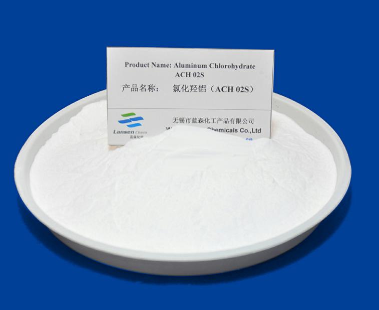 氯化羟铝 ACH