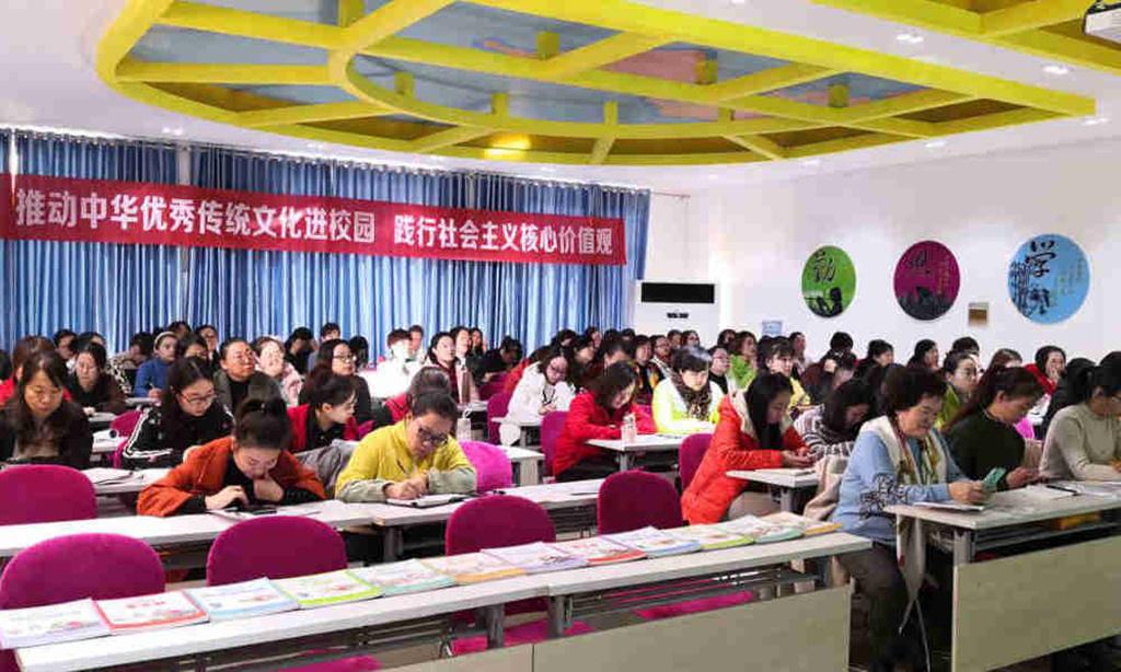 小书童国学品格课程走进阳泉市教育局