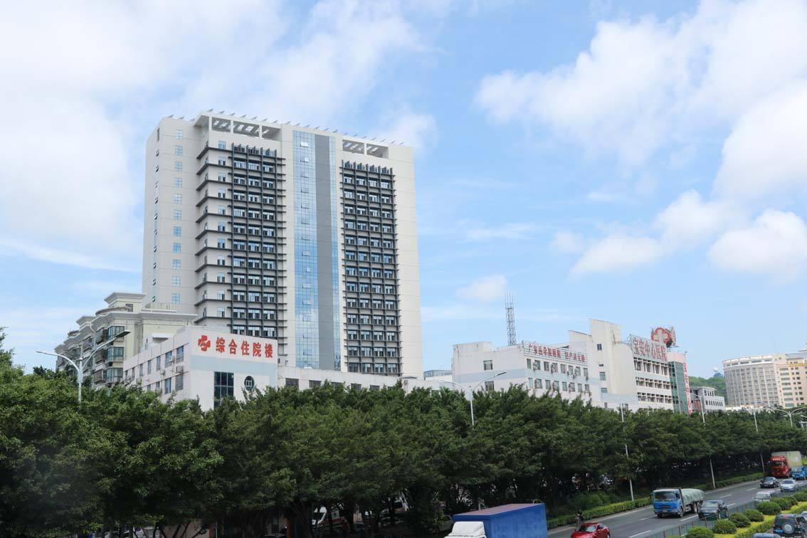 宝安区中心医院.jpg