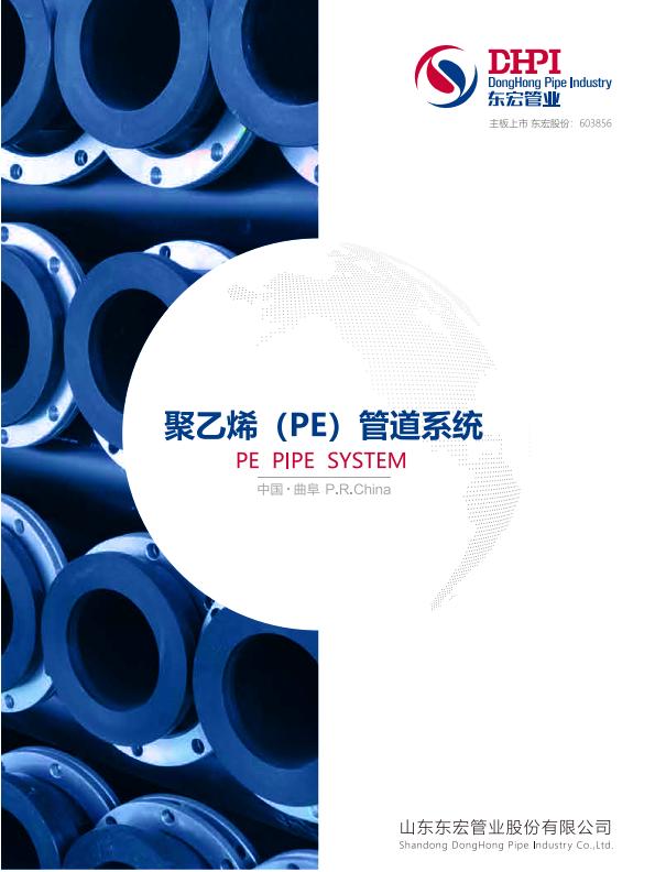PS9U)Q%]H(01`C}JE8E2O$5.png
