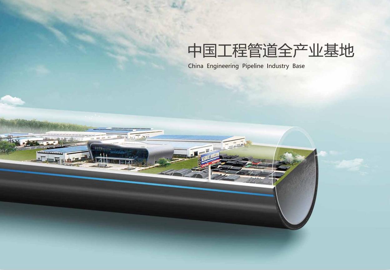 聚乙烯PE管给水管燃气管PE树脂
