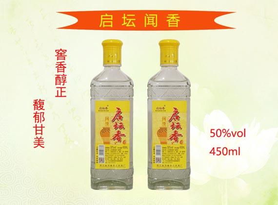 光瓶白酒代理,低价畅销的光瓶白酒