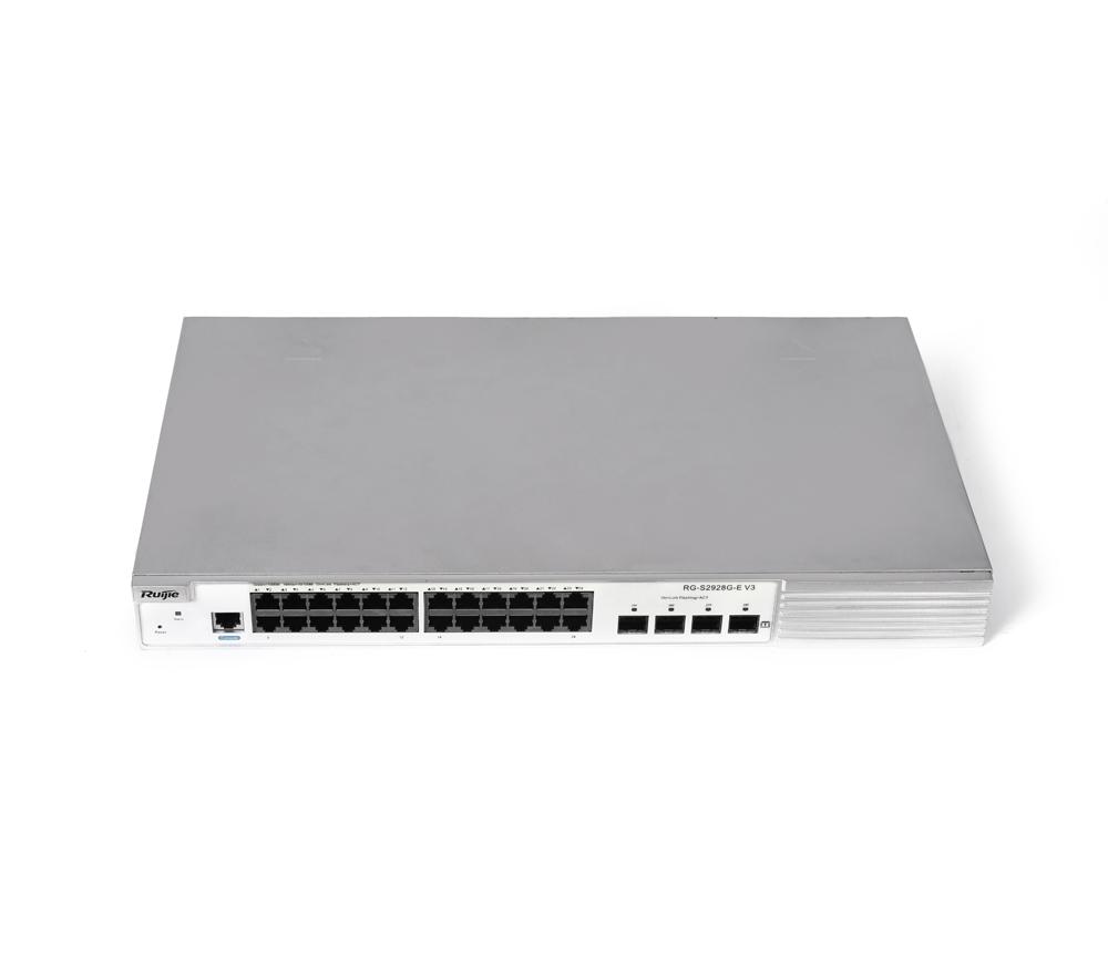 RG-S2900G-E V3系列新一代高效节能以太网交换机