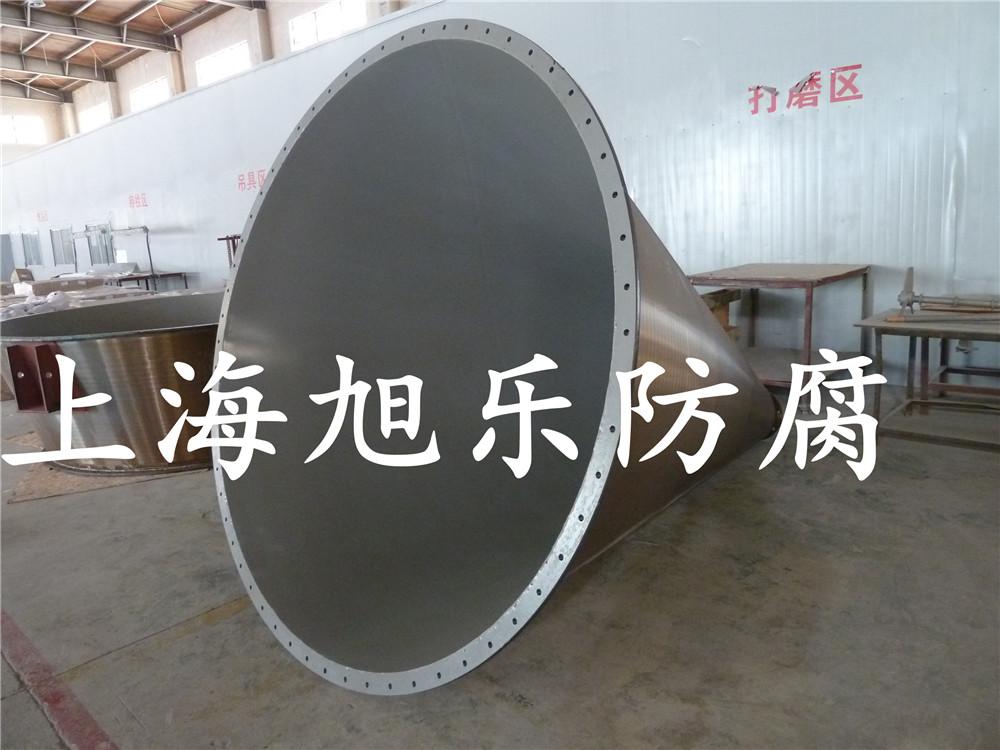 锂电子设备特氟龙处理