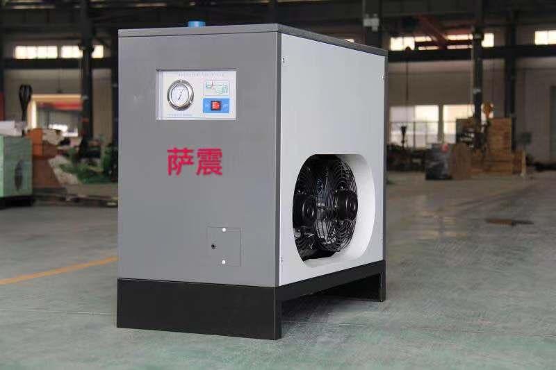 风冷式干燥机