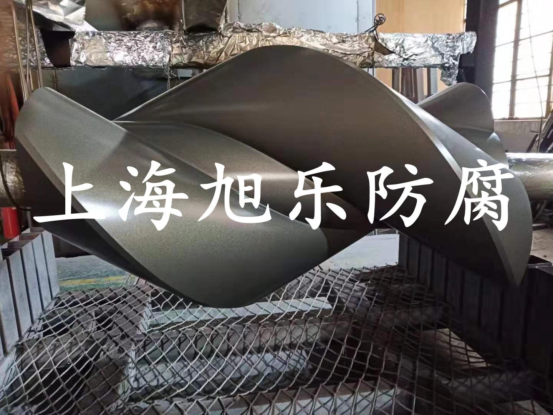 泵体设备特氟龙涂层处理