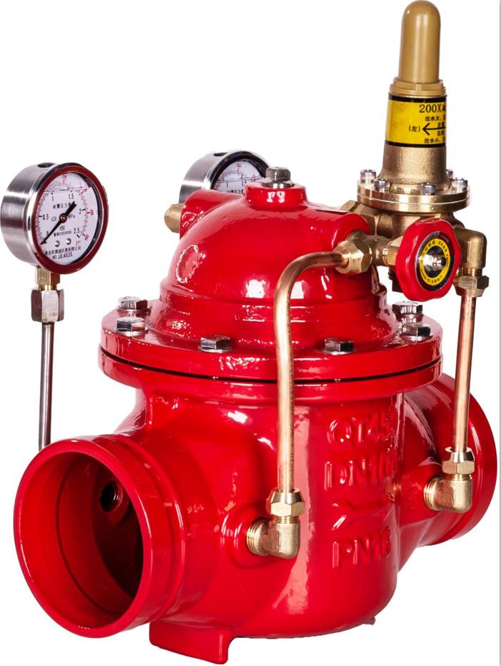 沟槽式水力控制阀消防专用