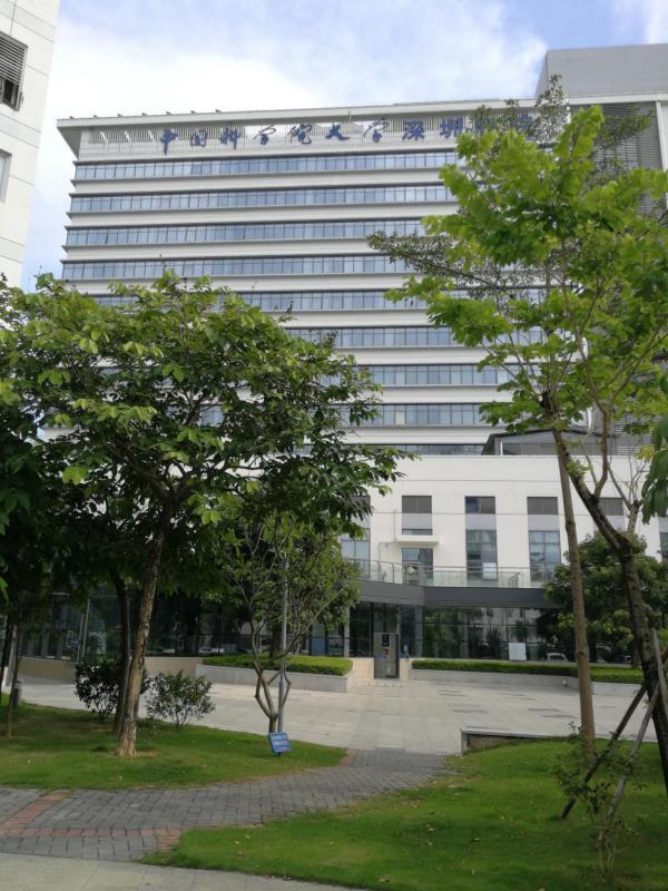 中国科学院深圳医院