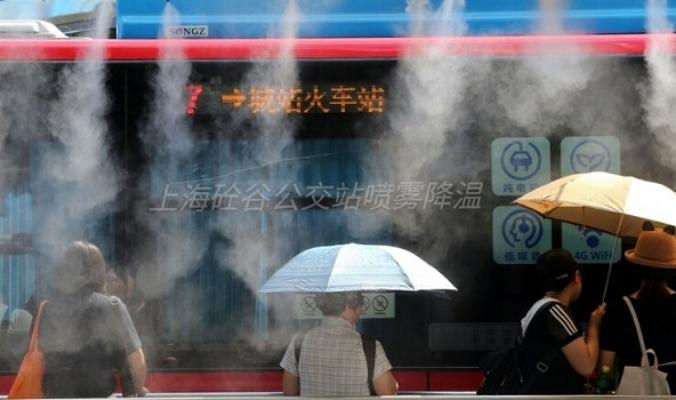 室外人工造雾公交站台贝斯特全球最奢华网页降温案例