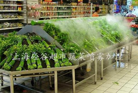 超市蔬菜贝斯特全球最奢华网页加湿