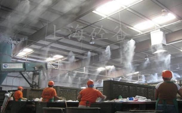 厂房车间贝斯特全球最奢华网页降温加湿案例