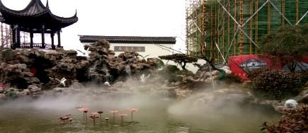 """推进生态绿化建设.砼谷贝斯特全球最奢华网页雾.""""绿""""动的音符."""