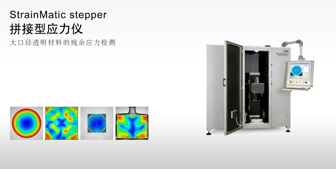 Stepper 1.jpg