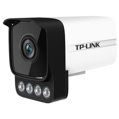 400万智能全彩网络摄像机  TL-IPC544H-W