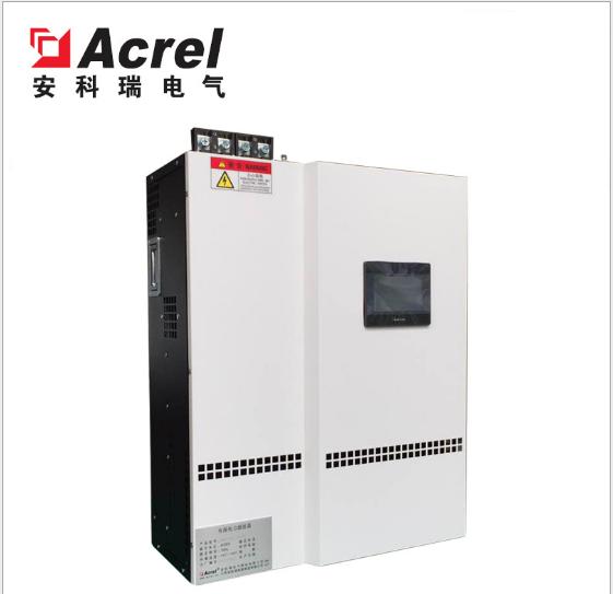 安科瑞ANAPF50-380/Z 板载式有源电力滤波器 抽屉式 壁挂式