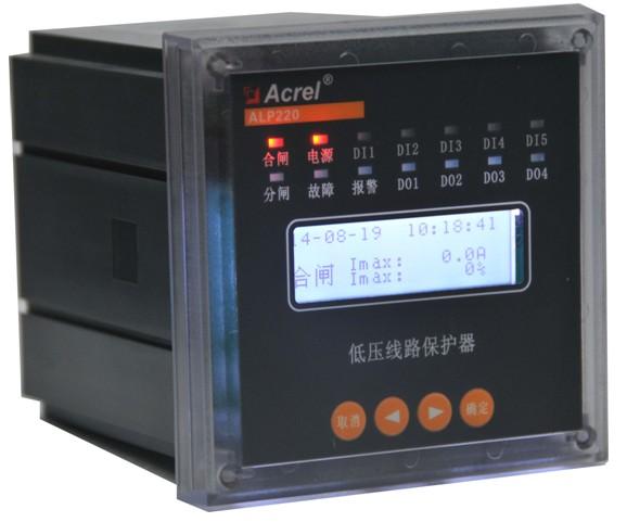 安科瑞ALP220-PT智能低压线路保护器 PT柜电压互感器监测和保护