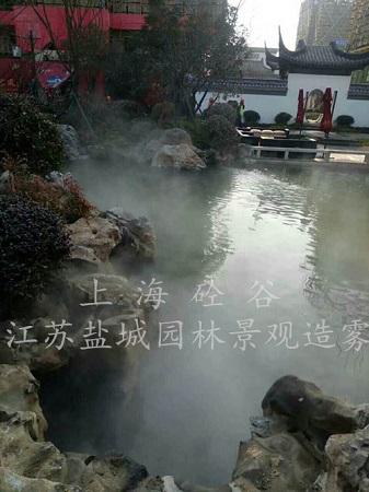 景观人造雾