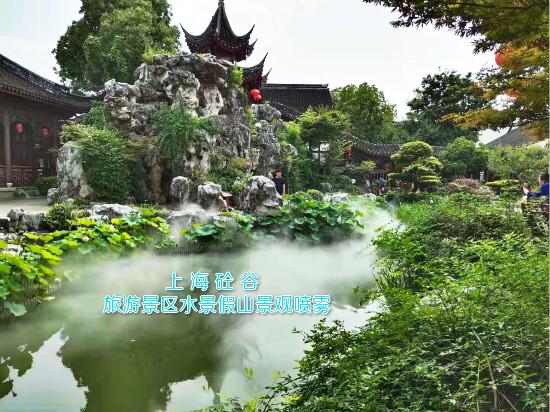 景观贝斯特全球最奢华网页
