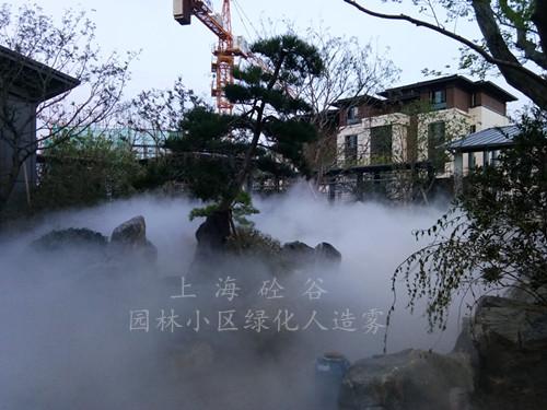 园林小区贝斯特全球最奢华网页雾