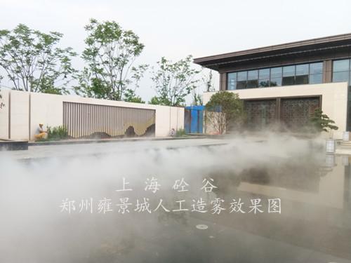 贝斯特全球最奢华网页雾景观