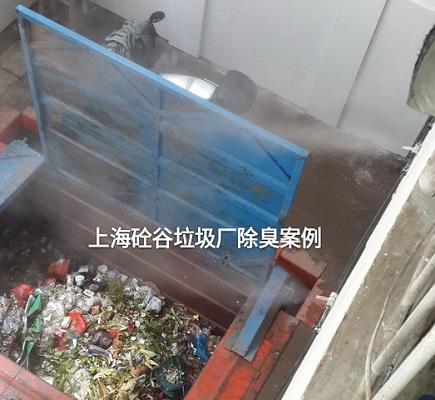 垃圾中转站贝斯特全球最奢华网页消毒除臭