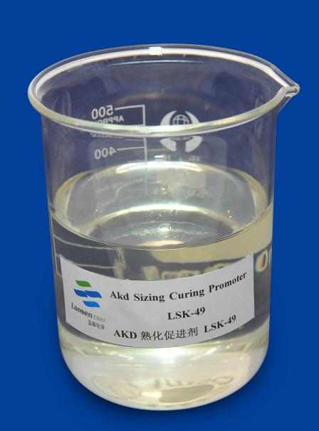 AKD熟化促進劑