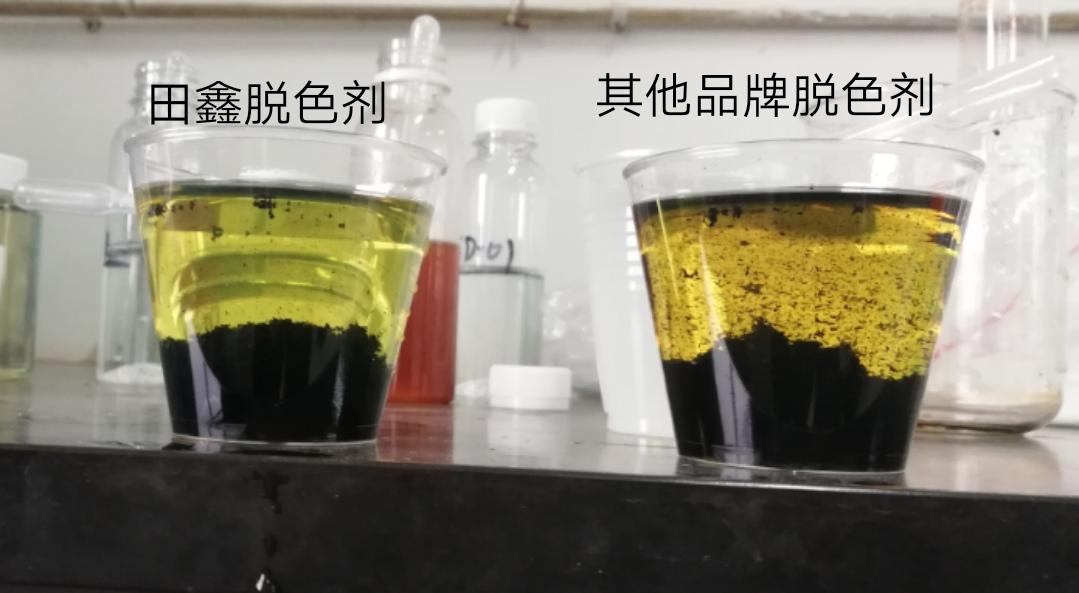 高濃度染料廢水處理
