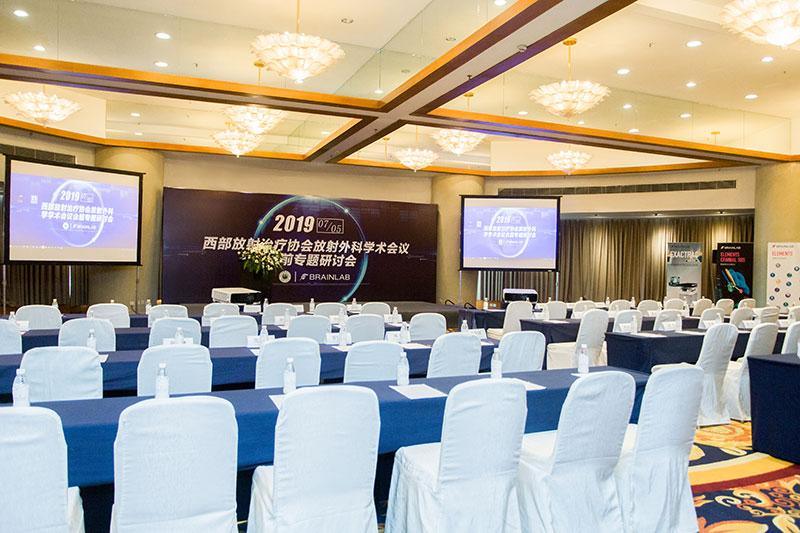 医疗行业专题会议活动策划与落地执行