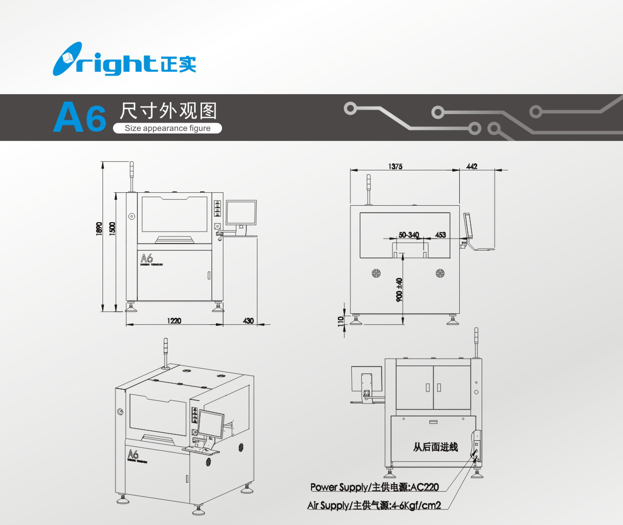 (A6)尺寸.jpg