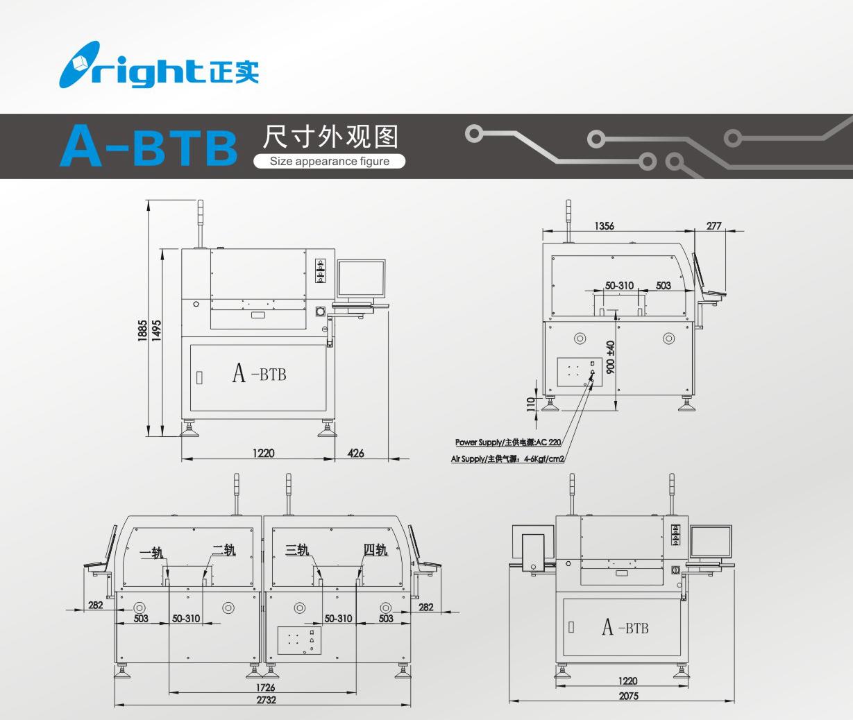 (A-BTB)机器尺寸.jpg