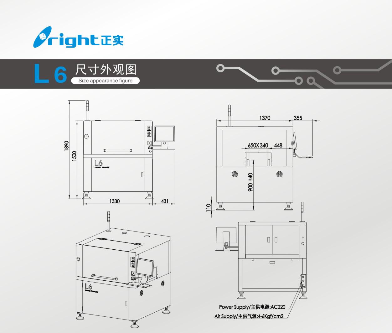 (L6)机器尺寸.jpg