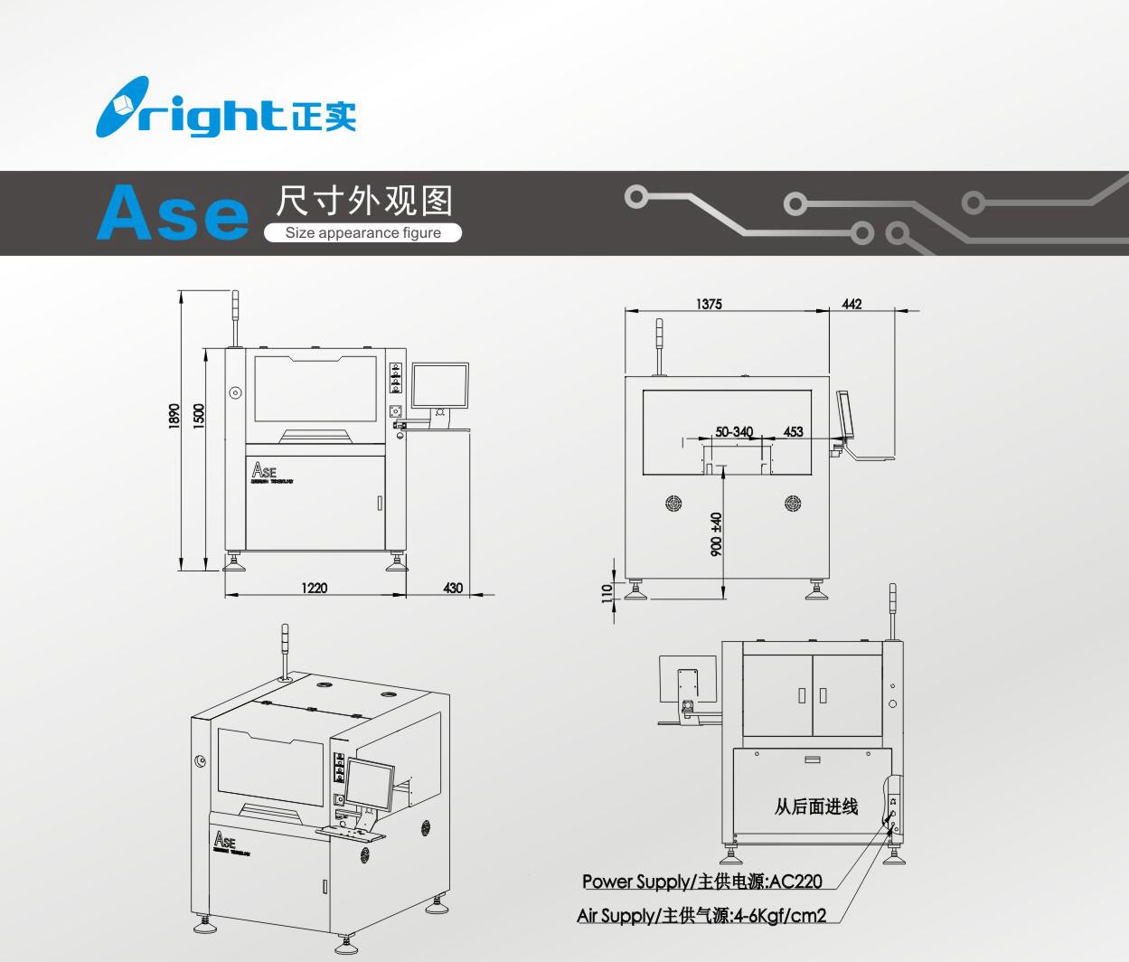 (Ase) 机器尺寸.jpg