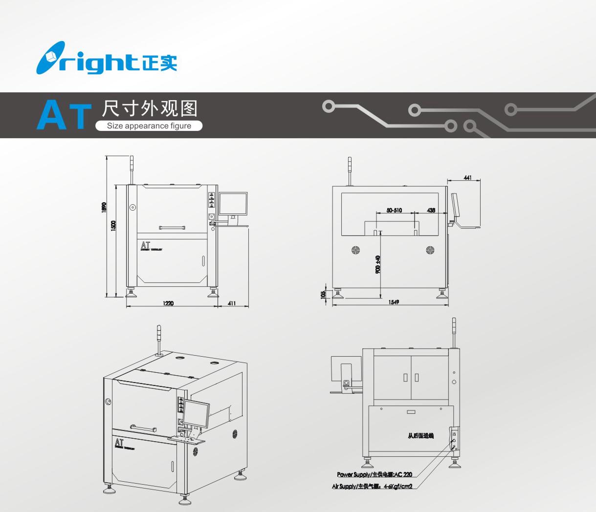 (AT) 机器尺寸.jpg