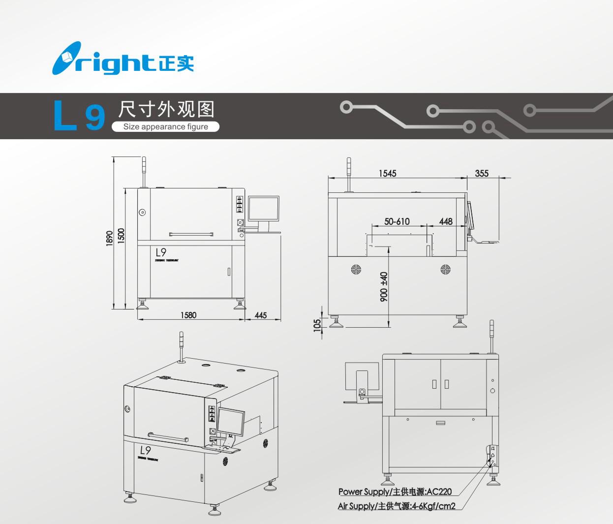 (L9)机器尺寸.jpg