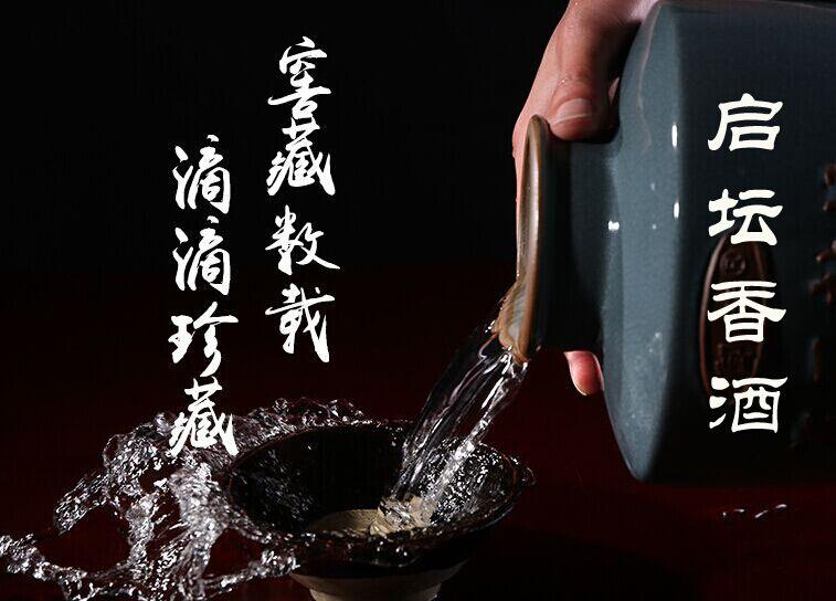 白酒生产厂家,选择启坛香酒