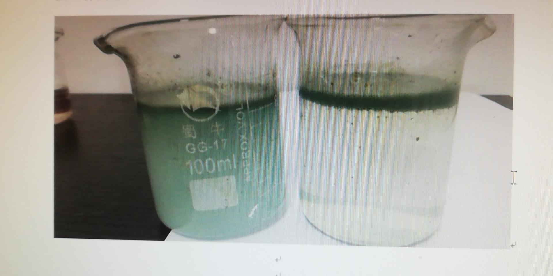 某印刷厂水性油墨污水脱色试验