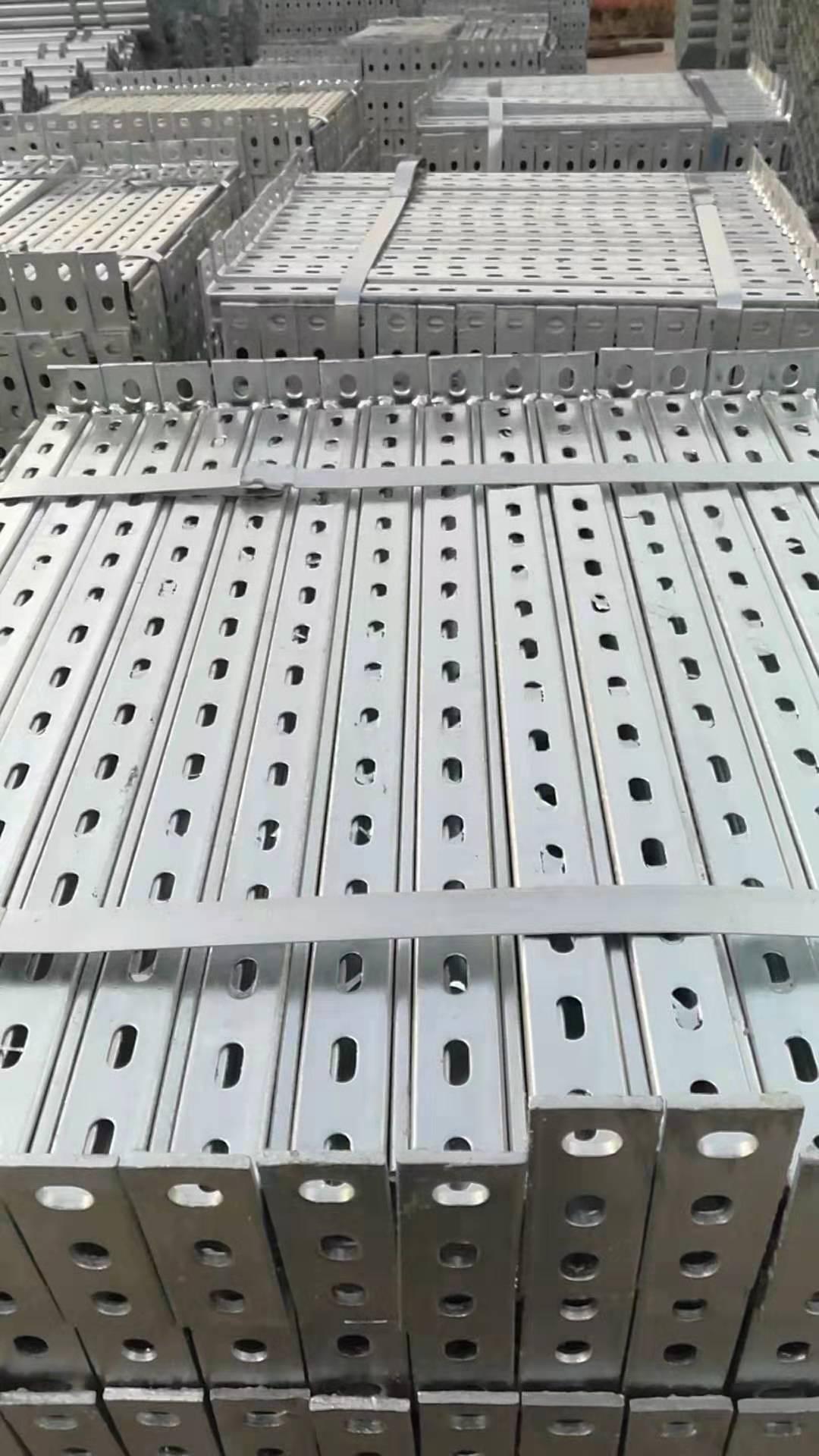 4141C型钢托臂供应商