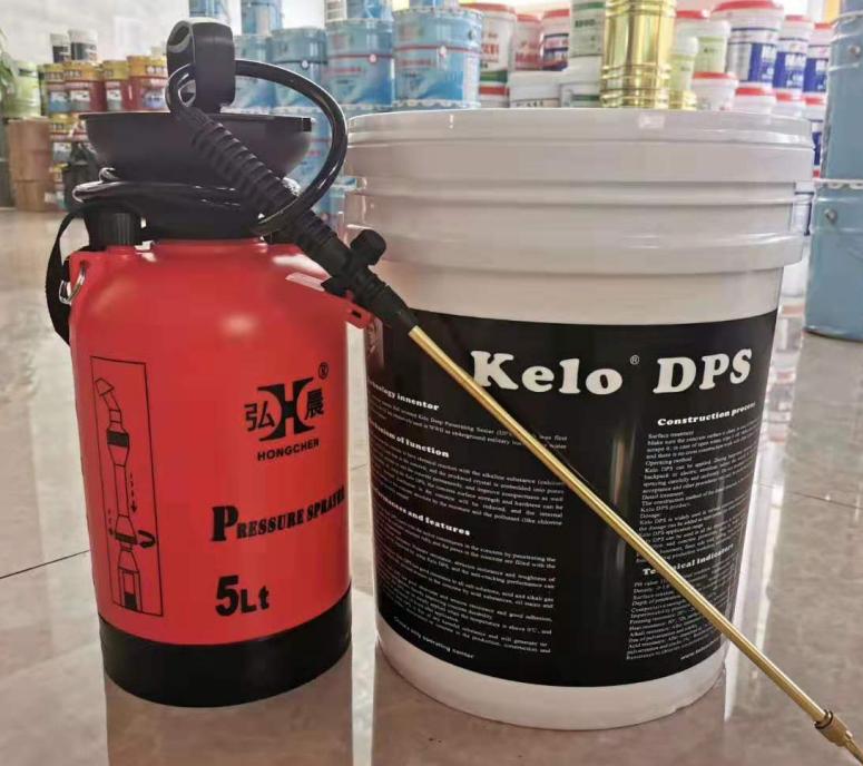 DPS-KL373(1).png