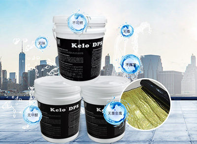 热烈祝贺葡京3379永凝液DPS第7代产品-DPS-KL373研发成功