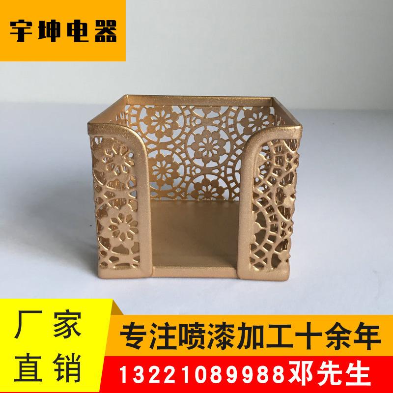 杭州塑料烤漆注塑加工-杭州宇坤电器有限公司