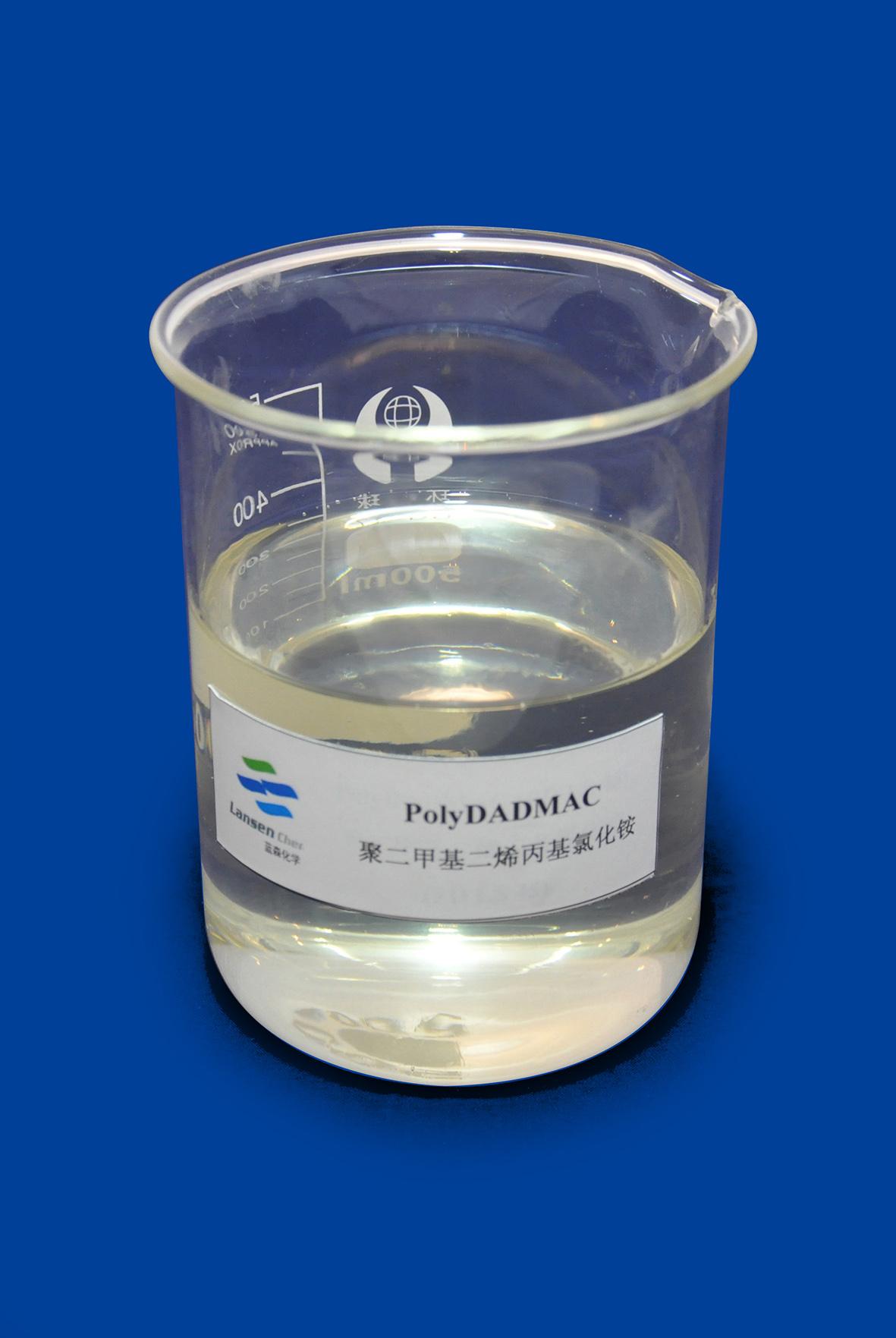 聚二甲基二烯丙基氯化銨的說明與應用