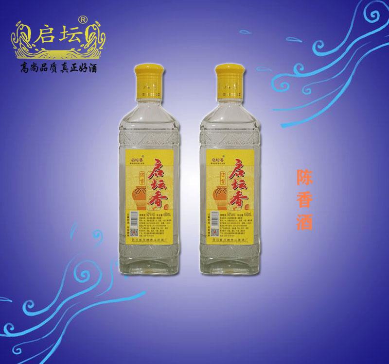 水果泡酒之猕猴桃的泡酒方法