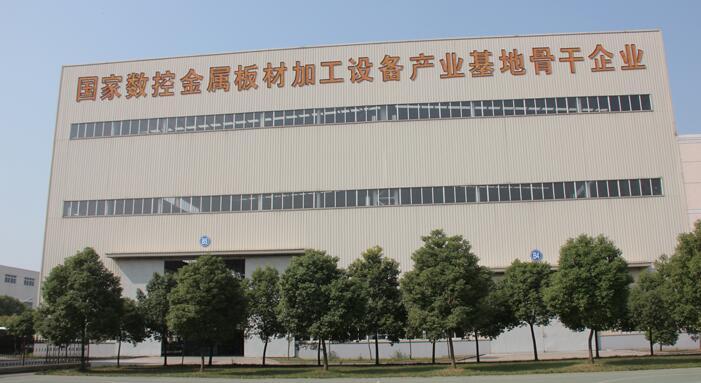 扬州捷迈锻压机械有限公司2.jpg