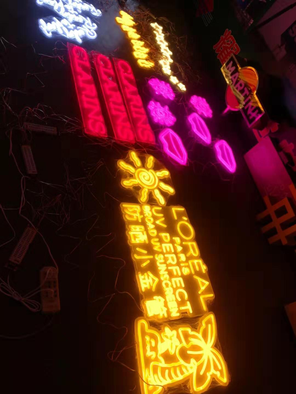 LED霓虹灯