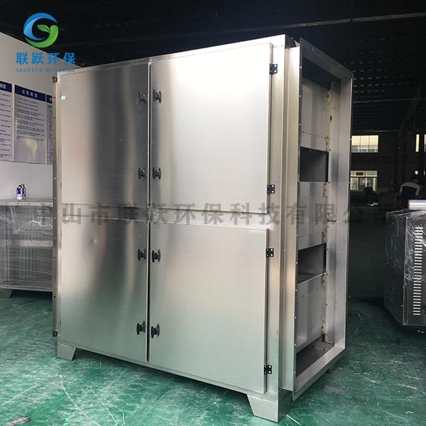 活性碳吸附箱-2万风量活性炭箱