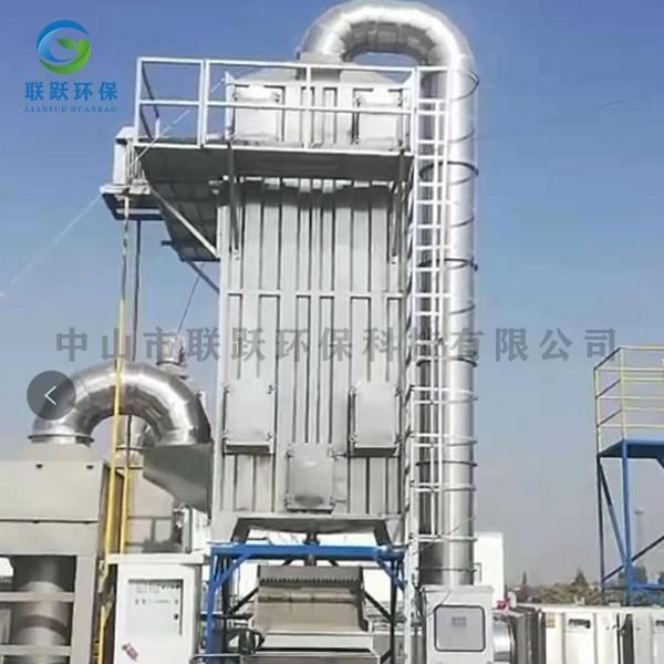 山东食品厂2万风量湿电