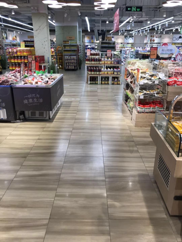 超市瓷砖选耀格,耀格值得您信赖!